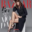 Helena Christensen - Harper's Bazaar Magazine Cover [Spain] (November 2017)