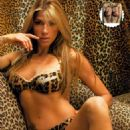 Catherine Fulop - Urbe Magazine August 2007