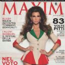 Claudia Galanti Maxim Italy January 2013 - 454 x 624