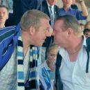 Guys and Balls (2004)