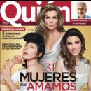 Montserrat Oliver, Ely Guerra - Quièn Magazine Cover [Mexico] (25 May 2012)