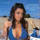 Linda Mertens - P-Magazine Belgium, June 2008 - 454 x 653