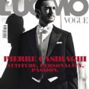 Pierre Casiraghi - L'Uomo Vogue Magazine Cover [Italy] (January 2017) - 454 x 593