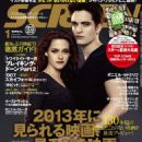 Kristen Stewart - Screen Magazine Cover [Japan] (January 2013)