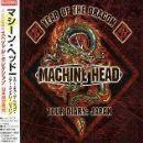 Machine Head - Year Of The Dragon: Japan Tour Diary