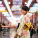 Kasumi Arimura - 454 x 651