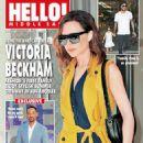 Victoria Beckham - 454 x 605