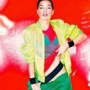 Adriana Lima - Vogue Magazine Pictorial [Japan] (March 2014)