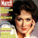 Meryl Streep - Paris Match Magazine Cover [France] (April 1983)
