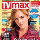 Emma Watson - TV Max Magazine Cover [Czech Republic] (8 April 2016)