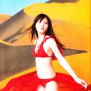 Maimi Yajima - 454 x 711