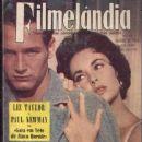 Elizabeth Taylor - Filmelandia Magazine Cover [Brazil] (January 1959)