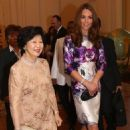Kate Middleton: headed over to The Istana in Singapore