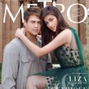 Enrique Gil - Metro Magazine Cover [Philippines] (June 2017)