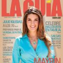 Mayrín Villanueva - La Guia Magazine Cover [United States] (October 2013)