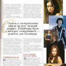 Olivia Wilde - Diva Magazine Pictorial [Ukraine] (April 2011)