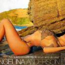 Evangelina Anderson - Gente Magazine August 25 2009 - 454 x 307