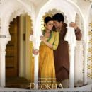 Dhokha 2007 movie wallpapers