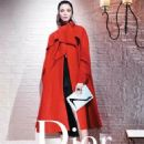 Mariacarla Boscono for Christian Dior Fall/Winter 2013 Ad Campaign