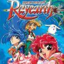 Manga of 1995