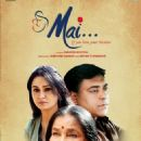 Mai 2013 movie First look posters