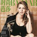 Blake Lively Harpers Bazaar China Magazine Cover July 2015