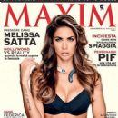 Melissa Satta - Maxim Magazine Cover [Italy] (July 2013)