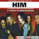 HIM - HIM (1998-2001)