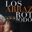 Penelope Cruz - Photocall Presenting Almodovar's New Film Broken Embraces In Madrid, 13/03/09