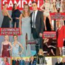 Jennifer Aniston - Samdan Magazine Cover [Turkey] (20 January 2016)