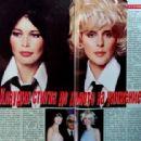 Claudia Schiffer - High Club Magazine Pictorial [Bulgaria] (28 October 1996) - 454 x 312