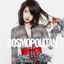 Park Shin Hye – Cosmopolitan Magazine May Issue '11