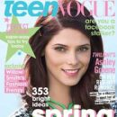 Ashley Greene - Teen Vogue Magazine Cover [United States] (March 2011)