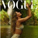 Vogue Brazil October 2018 - 454 x 608