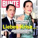 Charlotte Casiraghi and Gad Elmaleh - 454 x 606