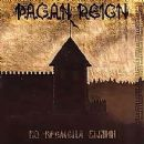 Pagan Reign Album - Во Времена Былин