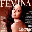 Esha Gupta - Femina Magazine Pictorial [India] (25 January 2012)