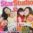 Kris Aquino, Sharon Cuneta - Star Studio Magazine Cover [Philippines] (May 2010)