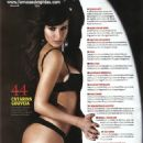 Catarina Gouveia - Maxmen Magazine Pictorial [Portugal] (March 2010) - 453 x 600