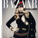 Marcelina Sowa - Harper's Bazaar Jewellery Magazine Pictorial [United Kingdom] (September 2011)