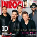 , Nick Carter, Kevin Richardson, Brian Littrell, Howie Dorough, A.J. McLean - Inrock Magazine Cover [Japan] (August 2013)