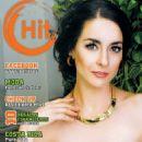 Susana González - Hit magazine Pictorial May 2013