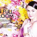 Angelica Panganiban - Mega Magazine Pictorial [Philippines] (March 2013)