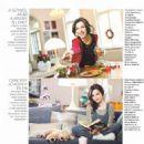 Zsedenyi Adrienn Women Magazine Hungary December 2011 - 454 x 616