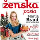 Sandra Mihelčić  -  Magazine Cover