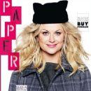 Amy Poehler - 454 x 591