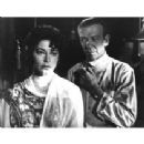 Ava Gardner and Fred Astaire - On the Beach - 210 x 210
