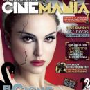 Natalie Portman - Cinemanía Magazine Cover [Mexico] (February 2011)