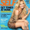 Sarah Michelle Gellar Covers Self December 2011