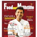 Vikas Khanna - Food And Nightlife Magazine Pictorial [India] (January 2012) - 454 x 577
